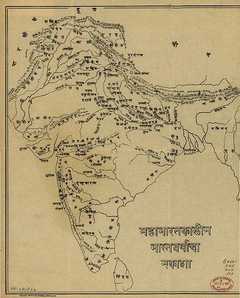 India During Mahabharat Era