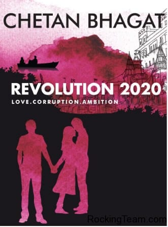 Revolution 2020: new book by Chetan Bhagat
