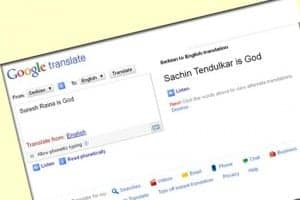 Sachin is god no even google knows it