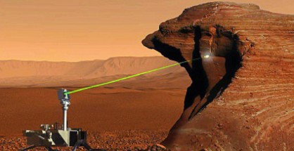 ChemCam Laser On Curiosity: An Artistic View